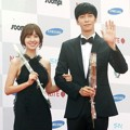 Son Ye Jin dan Shin Sung Rok di Red Carpet Seoul International Drama Awards 2014