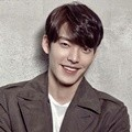 Kim Woo Bin di Majalah Max Movie Edisi Januari 2015