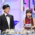 Yoo Jae Seok dan Kim Ji Young di MBC Entertainment Awards 2014
