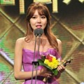 Sooyoung Girls' Generation Raih Piala Excellent Actor/Actress in a Mini-Series