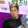 Jackson GOT7 Raih Piala Rookie Award - Variety Shows Male