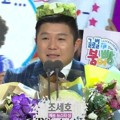 Jo Se Ho Raih Piala New Star Award