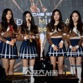 Red Velvet Raih Piala New Artist Award