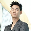 Kim Soo Hyun di Jumpa Pers 'Producer'