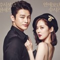 Seo In Guk dan Jang Nara Mesra di Poster Serial 'I Remember You'