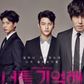 Poster Serial 'I Remember You'