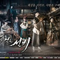 Poster Terbaru Serial 'Scholar Who Walks the Night'