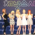 Keceriaan Girls' Generation di Jumpa Pers Acara 'Channel SNSD'