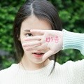 IU Photoshoot untuk Single 'Heart'
