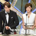 Lee Jong Hyun CN Blue dan Kim Hye Eun di Korean Broadcasting Awards 2015