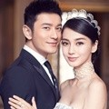 Foto Pre Wedding Huang Xiaoming dan Angelababy
