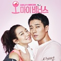 Poster Serial 'Oh My Venus'