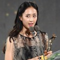Kim Min Jung Raih Piala Excellence Award for Acting in a Long Drama (Female)