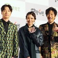 MFBTY di Red Carpet Seoul Music Awards 2016