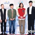 Hyukoh di Red Carpet Seoul Music Awards 2016