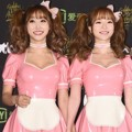 CocoSori di Red Carpet Golden Disc Awards 2016