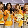 Mamamoo di Acara 'Idol Star Athletics Championships 2016'
