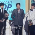 Super Junior Raih Piala Artist of the Year - Kwartal Ketiga