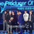 Big Bang dan iKON Wakili Yang Hyun Suk Terima Piala Producer of the Year