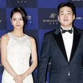 Hyeri Girl's Day dan Ahn Jae Hong di Red Carpet Baeksang Art Awards 2016