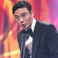 Yoo Ah In Raih Piala Best Actor Kategori TV