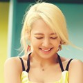 Hyoyeon Girls' Generation di Majalah The Star Edisi Juli 2016