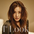 Tiffany Girls' Generation di Majalah 1st Look Vol. 113