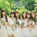G-Friend di Teaser Album 'L.O.L'