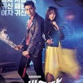 Poster Drama 'Let's Fight Ghost'