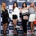 Wonder Girls di VIP Premiere Film 'Train to Busan'