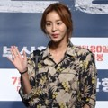 Uee di VIP Premiere Film 'Train to Busan'