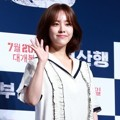 Han Ji Min di VIP Premiere Film 'Train to Busan'
