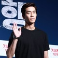 Shin Sung Rok di VIP Premiere Film 'Train to Busan'