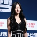 Seo Ye Ji di VIP Premiere Film 'Train to Busan'