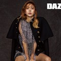 Uee After School di Majalah Dazed and Confused Edisi Agustus 2016