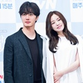 Jung Il Woo dan Na Eun A Pink di Jumpa Pers Drama 'Cinderella and the Four Knights'