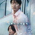 Poster Terbaru Film 'Train to Busan'