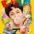 Renjun NCT Dream di Teaser Debut 'Chewing Gum'