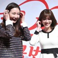 Choi Ji Woo dan Lee Cho Hee adu cantik di jumpa pers web drama 'The Seventh First Kiss'