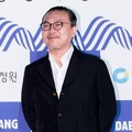 Kim Eui Sung di Red Carpet Blue Dragon Awards 2016