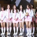 IOI Raih Piala Best New Artist - Female