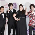 Lee Soo Geun, John Park, Lee Guk Joo dan Heechul Super Junior di Red Carpet MBC Entertainment Awards 2016