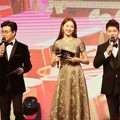 Kim Sung Joo, Lee Sung Kyung dan Jun Hyun Moo Jadi MC di MBC Entertainment Awards 2016