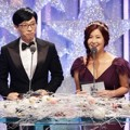 Yoo Jae Seok dan Solbi di MBC Entertainment Awards 2016