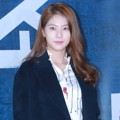 Gong Seung Yeon Hadir di VIP Premiere Film 'Cooperation'