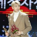 Rap Monster Bangtan Boys Wakili Bang Shi Hyuk Terima Piala Producer Award