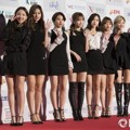 Twice di Red Carpet Seoul Music Awards 2017