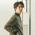 Gong Yoo di Majalah High Cut vol. 191