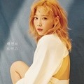 Tae Yeon Girls' Generation di Majalah High Cut Vol. 193