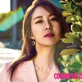 Lee Yo Won di Majalah Cosmopolitan Edisi April 2017